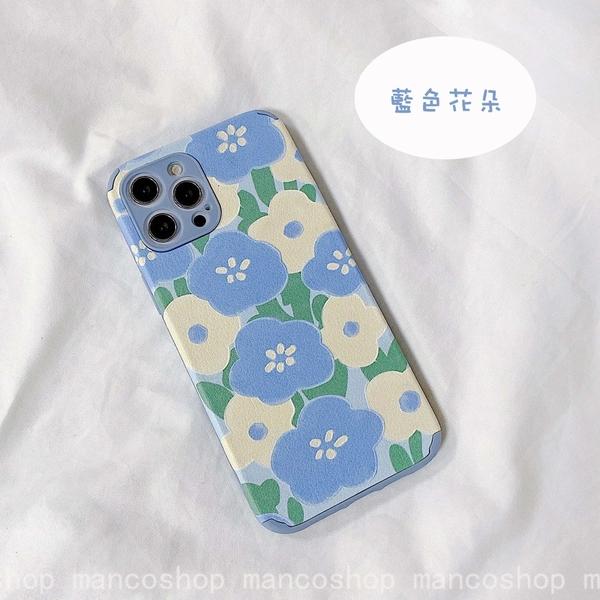(五款)彩繪花朵|蘋果X iPhone XR XS max 夏日花系列 油畫花朵 復古小清新 風格 軟殼 手機殼