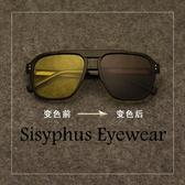 方形大框眼鏡墨鏡女太陽鏡偏光護目男士開車專用高清感光變色潮人 薇薇