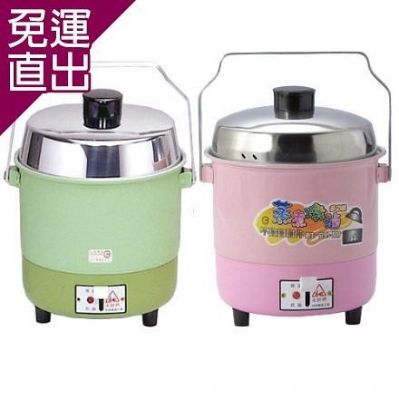 永新 3人份多功能內鍋不鏽鋼電鍋 QQ-3S【免運直出】