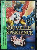 影音專賣店-P08-152-正版DVD-電影【太陽馬戲團 奇異幻境】-史無前例的表演方式