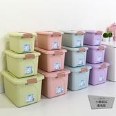 三件套 收納箱子塑料盒汽車后備車載車用儲蓄箱【小檸檬3C】