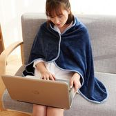 辦公室空調毯蓋腿 沙發法蘭絨毯披肩保暖蓋毯 午休午睡毯懶人毯推薦【店慶85折促銷】