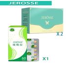 【JEROSSE 婕樂纖】纖飄錠1+纖纖飲2 熱銷上市(健食字號A00394 JEROSSE)