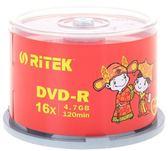 CD刻錄盤  錸德婚慶DVD-R刻錄盤紅色雙喜空白光盤結婚禮紀念光碟片50裝 流行花園