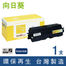 向日葵 for EPSON S050441 黑色環保碳粉匣 / 適用 EPSON AcuLaser M2010D/M2010DN
