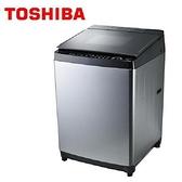 【南紡購物中心】TOSHIBA 東芝 AW-DMG15WAG 鍍膜變頻15公斤洗衣機