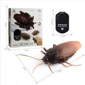 惡搞玩具整蠱玩具遙控蜘蛛男孩電動玩具嚇人仿真蟑螂螞蟻昆蟲動物蜈蚣蛇 曼莎時尚