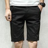 雙十一狂歡購 夏季短褲男士牛仔破洞彈力五分褲休閒韓版潮夏天白色修身大碼褲子