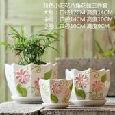 花盆陶瓷帶托盤綠植物家用簡約多肉花盆【英賽德3C數碼館】