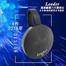 【六代Leader】圓形飛船款 雙核全自...