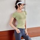 瑜伽上衣 運動上衣女彈力緊身透氣顯瘦高強度健身服跑步速干T恤短袖瑜伽服 草莓妞妞