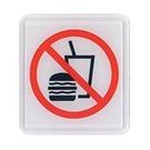 《享亮商城》NO.611 標示牌(方)-禁止飲食