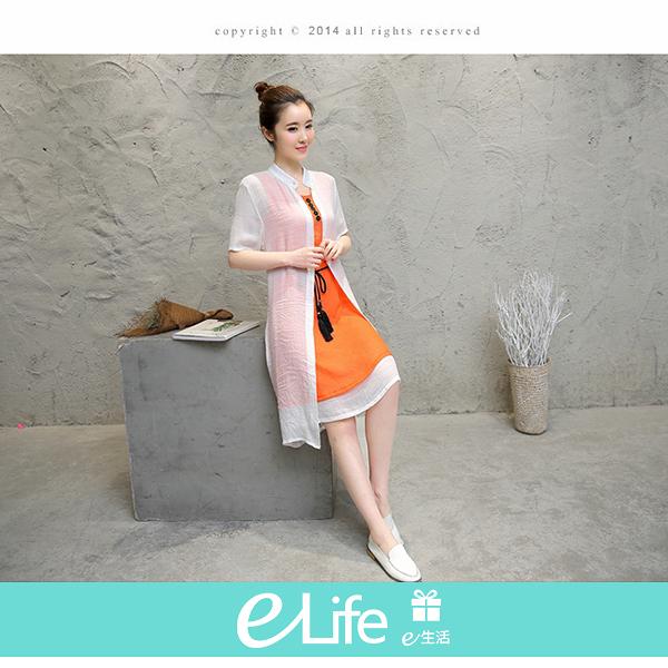 【快速出貨】氣質寬鬆兩件式棉麻洋裝 棉麻 洋裝 寬鬆 【e-Life】