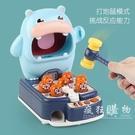 打地鼠玩具 兒童打地鼠玩具 1-2-3歲大號河馬兒童電動敲擊男女孩