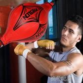 PU懸掛式拳擊速度球沙袋搏擊訓練反應靶家用拳速球器材梨球反應球 流行花園 YJT