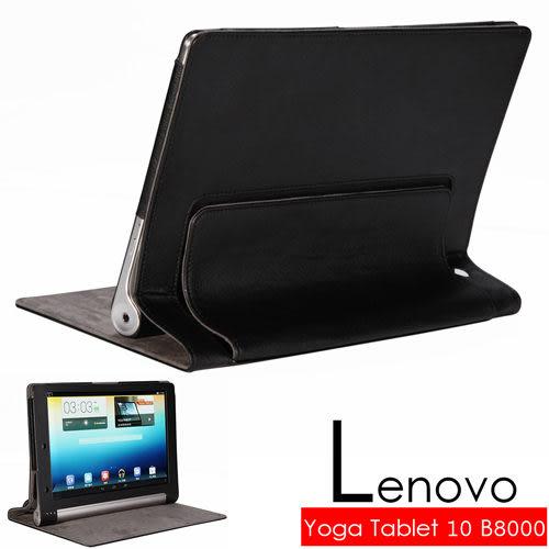 ◆免運費加贈電容筆◆聯想 Lenovo Yoga Tablet 10 B8000 頂級全包覆專用平板電腦皮套 保護套