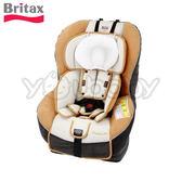 Britax Omega II 0-4歲成長型汽車安全座椅/汽座 -桔色