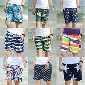 男士沙灘短褲夏季寬鬆居家速干運動五分休閒 KB1251【每日三C】