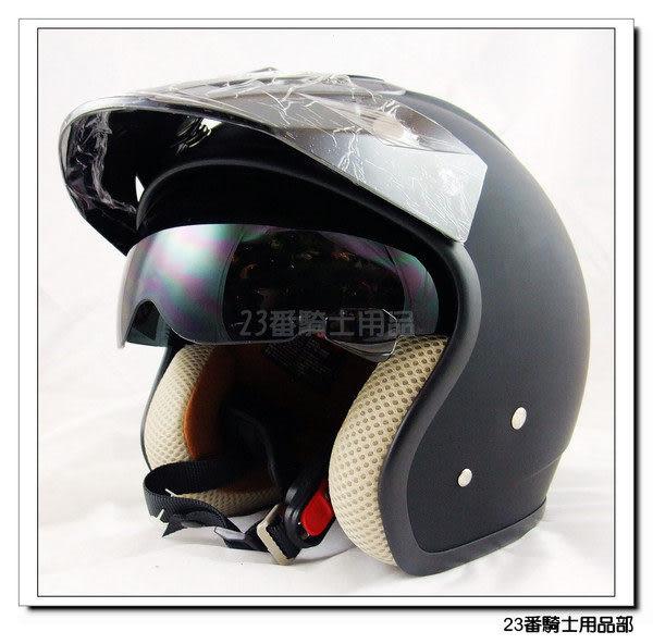 【ZEUS 瑞獅 ZS 381C 素色款 平光黑 復古帽 安全帽 】隱藏式遮陽鏡片、加贈原廠耐磨鏡片