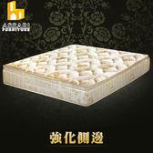 ASSARI-典藏厚緹花熱銷強化側邊獨立筒床墊(單人3尺)