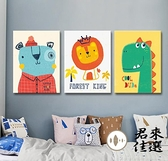 單幅 裝飾壁畫萌寵系列卡通客廳掛畫北歐兒童臥房床頭掛畫【君來佳選】