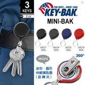 """美國KEY BAK MINI-BAK 36""""圓形伸縮鑰匙圈(旋轉背夾)-公司貨"""