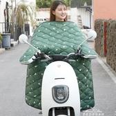 電動摩托車擋風被冬季加絨加厚防水秋冬天防雨防寒小型電瓶防風罩 新年禮物