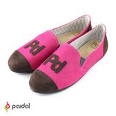 Paidal-PD貼字樂福鞋-桃紅