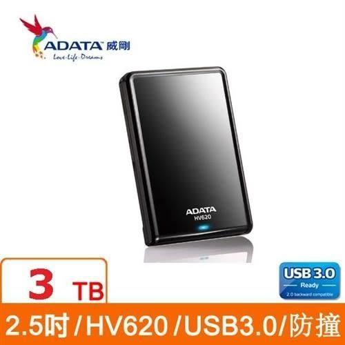 【台中平價鋪】全新 ADATA 威剛 HV620 3TB USB3.0  2.5吋外接硬碟 華麗外放 黑色