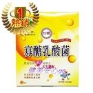 ◆最新期限2022年9月◆【台糖 寡醣 乳酸菌】1盒30入 。健美安心go。台糖 寡糖 乳酸菌 益生菌