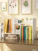 紓困振興 書架簡易桌上置物架兒童組合書桌面收納學生用宿舍小書櫃簡約現代YXS東京衣秀