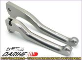 A4771093500-3  台灣機車精品 鋁合金煞車拉桿 BWS-RS 銀灰款一組入 (現貨+預購)