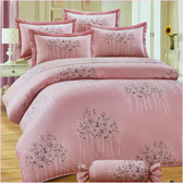 【i-Fine艾芳】精梳棉 雙人 薄床包被套組 台灣精製 ~粉漾物語/粉~