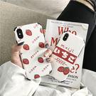 oppo手機殼浮雕軟殼少女心女款ins小清新草莓【聚寶屋】