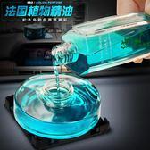 雙11好貨-車載香水補充液淡香車載精油濃香型車用車內桂花古龍香大瓶