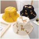 帽子 兒童 長頸鹿 漁夫帽 遮陽 盆帽 童帽