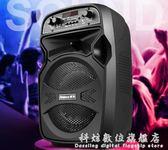 新科音響戶外大音量廣場舞藍芽播放器便攜式小型手提拉桿行動音箱 科炫數位