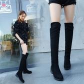 過漆靴 長靴女平底 加絨刷毛刷毛長筒靴子正韓過膝靴高筒彈力靴單靴 限時8折