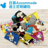 【日貨Accommode-迪士尼刺繡包】Norns disney 正版 迪士尼 米老鼠 公主 化妝包 收納包
