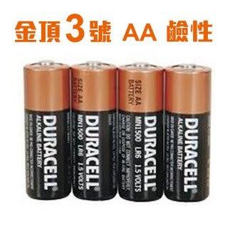 【永昌文具】DURACELL 金頂鹼性 3號 電池 (收縮密封) 4顆入/包