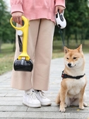 寵物拾便器狗狗用品狗屎夾撿鏟屎工具神器便攜式糞便清理器夾便器 歌莉婭
