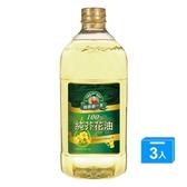 得意的一天100%純芥花油3.75l*3【愛買】
