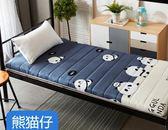 新年鉅惠學生床墊宿舍0.9m單人褥子1.0床折疊墊被1.2米床褥寢室打地鋪睡墊 小巨蛋之家