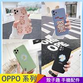 網紅卡通 OPPO Reno5 pro Reno4 Z A73 5G A72 A9 A5 2020 手機殼 抱抱小熊 創意個性 保護鏡頭 全包邊軟殼