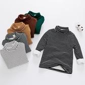 兒童秋冬高領條紋打底衫 男童2019新款加絨加厚長袖T恤寶寶保暖衣-ifashion