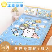 【享夢城堡】雙人床包枕套5x6.2三件組-角落小夥伴 冰原歷險-藍