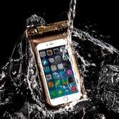 水下拍照手機防水袋潛水套漂流觸屏蘋果6s7plus通用可愛卡通包殼【無趣工社】
