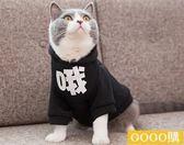 貓衣服寵物貓咪帶帽衛衣英短