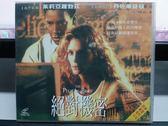 影音專賣店-V03-007-正版VCD*電影【絕對機密】-丹佐華盛頓*茱莉亞蘿勃茲