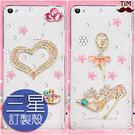 三星 A80 A70 A60 A50 A40S A30 S10 S9 S8 Note9 Note8 A9 A8 A7 低調奢華鑽 水鑽殼 手機殼 手工貼鑽